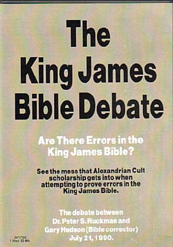 Are There Errors in the KJV? A Debate (DVD)
