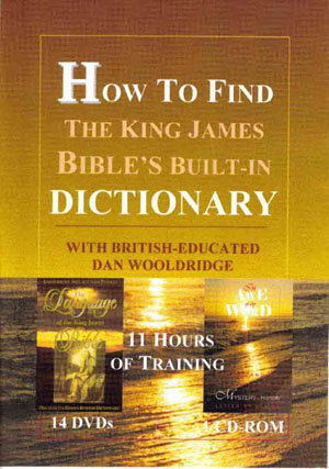 How to Find the KJB's Built-in Dictionary DVD series