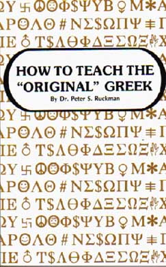 How To Teach The Original Greek by Dr. Peter Ruckman