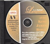 The Language of the King James Bible DVD