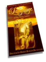 The Language of the King James Bible by Gail Riplinger