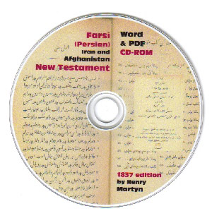 The Farsi New Testament CD-Rom