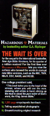 Hazardous Materials Brochure