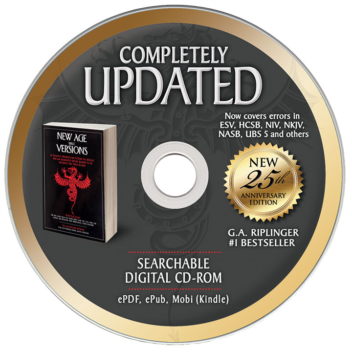 Updated New Age Bible Versions CD-ROM