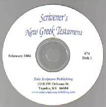 Scrivener's Greek New Testament 1908